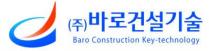 (주)바로건설기술_2017,2018 뮤지컬 페치카 후원(랑코리아)