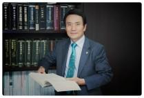 하 광 룡/ 변호사